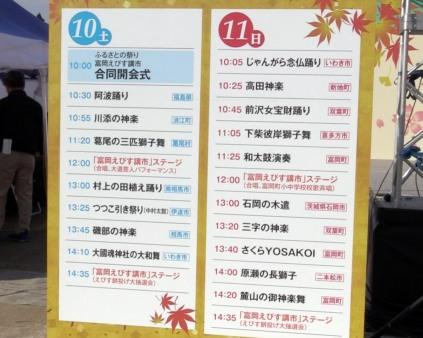 img_ふるさとの祭り001
